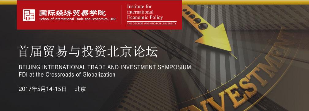 nanjing university erfahrungsbericht